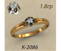 Кольцо с бриллиантом 2086