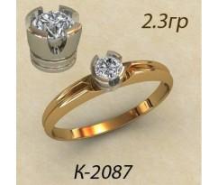 Кольцо с бриллиантом 2087