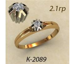 Кольцо с бриллиантом 2089