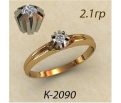 Кольцо с бриллиантом 2090