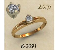 Кольцо с бриллиантом 2091