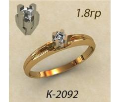 Кольцо с бриллиантом 2092