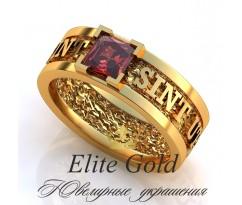 Мужское эксклюзивное кольцо art: EX020 Sint, ut sunt, aut non sint