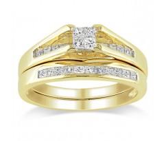 Эксклюзивные кольца Brigitte bridal set (Набор колец невесты)