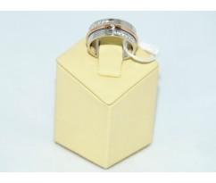 Обручальное кольцо артикул: 52951
