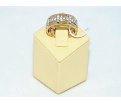 Обручальное кольцо артикул: 53151