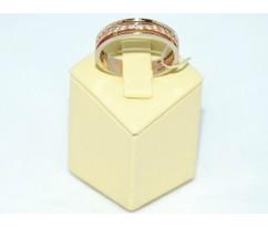 Обручальное кольцо артикул: 53241
