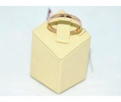 Обручальное кольцо артикул: 53471
