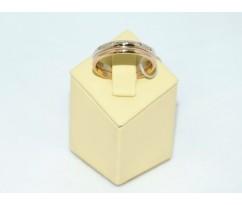 Обручальное кольцо артикул: 53501