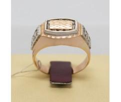 Авторское женское кольцо артикул: 30481