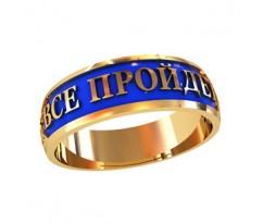 Эксклюзивное мужское кольцо art: 000810