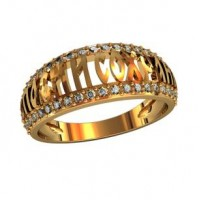 Охранное универсальное кольцо, ручная работа артикул: 000670