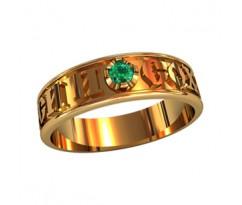 Охранное универсальное кольцо, ручная работа артикул: 210210