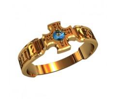 Охранное универсальное кольцо, ручная работа артикул: 210230