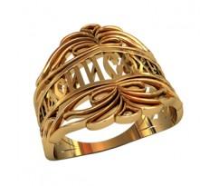 Охранное универсальное кольцо, ручная работа артикул: 210250