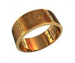 Охранное универсальное кольцо, ручная работа артикул: 210290