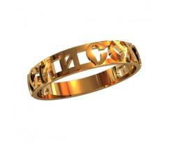 Охранное универсальное кольцо, ручная работа артикул: 210300