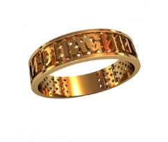 Охранное универсальное кольцо, ручная работа артикул: 210310