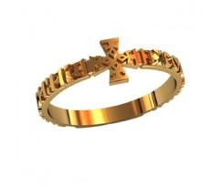 Охранное универсальное кольцо, ручная работа артикул: 210320