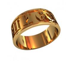 Охранное универсальное кольцо, ручная работа артикул: 210440