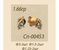 Артикул: 00453