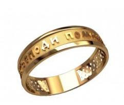 Мужское кольцо артикул: 3204