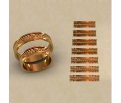 Авторские парные обручальные кольца  артикул: КВ-0782