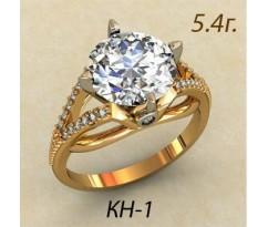 Массивное кольцо под заказ, ручная работа артикул: кн-1