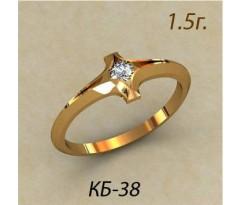 Помолвочное кольцо, ручная работа индивидуальное артикул: кб-38