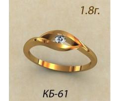 Помолвочное кольцо, ручная работа индивидуальное артикул: кб-61