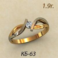 Помолвочное кольцо, ручная работа индивидуальное артикул: кб-63