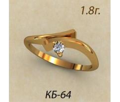 Помолвочное кольцо, ручная работа индивидуальное артикул: кб-64