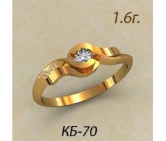 Помолвочное кольцо, ручная работа индивидуальное артикул: кб-70