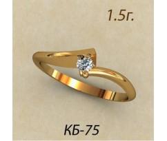 Помолвочное кольцо, ручная работа индивидуальное артикул: кб-75