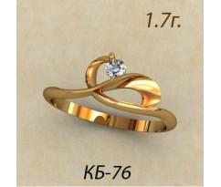 Помолвочное кольцо, ручная работа индивидуальное артикул: кб-76