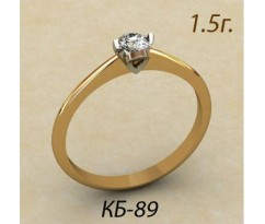 Помолвочное кольцо, ручная работа индивидуальное артикул: кб-89