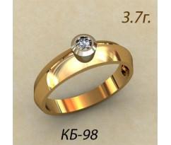 Помолвочное кольцо, ручная работа индивидуальное артикул: кб-98