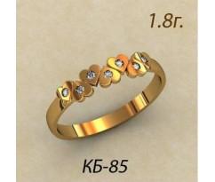 Помолвочное кольцо, ручная работа индивидуальное артикул: кб-85