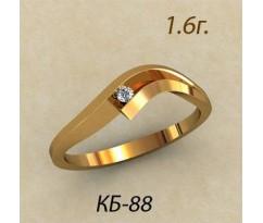 Помолвочное кольцо, ручная работа индивидуальное артикул: кб-88