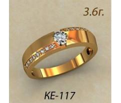 Помолвочное кольцо, ручная работа индивидуальное артикул: ке-117