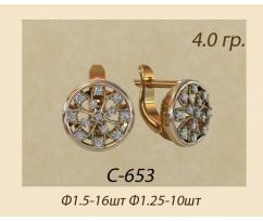 Женские авторские серьги артикул: С-653