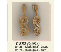 Женские авторские серьги артикул: С-852